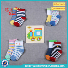 Cute baby cotton socks with rubber soles