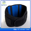 express Alibaba lumbar support belt for back pain relief (hot sale)