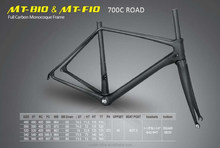 hot sell full carbon frame bicycle, light weight carbon frame road bike with OEM