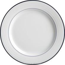 "beautiful ceramic white plate 12 inch "" One Line"""