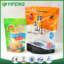 Food Grade doypack aluminium zipper bags/stand up pouch doypack/doypack packaging