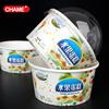 ice cream container disposable ice cream container