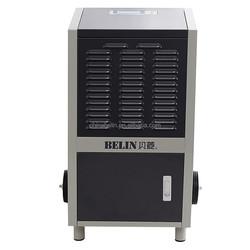 Top Selling Refrigerative Cool Air dehumidifier home depot