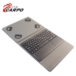 7 /8/10inch multi-colorful leather keyboard case for Ipad H335 Tablet case for Ipad Air, keyboard case for Ipad 3,