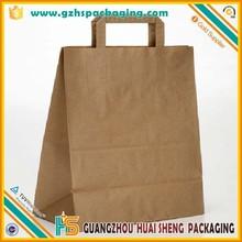 2016 brown kraft paper bags for coffee particular custom