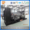 U.K. engine Low price soundproof diesel generator set 1000kva
