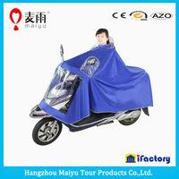 New Design Fashion big waterproof brim Bicycle King size Rain poncho