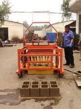 QCM4-30 Mobile high demand concrete block machine,small brick making machine house plans