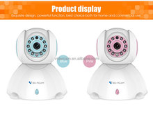 Vstarcam unique design ip cctv camera systems with high quality long life span 2015 best seller C7842WIP