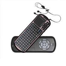 Mini Wireless Bluetooth Voice Keyboard For LG Smart TV From Factory