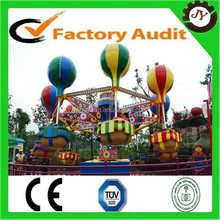 2015 New Funfair Entertainment Park Center Rides Equipment Head Shake Samba Balloon