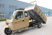 800cc Heavy Duty Motor Tricycle / 3 Wheel Motorcycle / Motorized Truck
