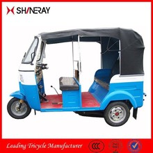 China 150cc 200cc 250cc 300cc XY250ZH Cargo/passenger tricycle/ 3 wheel motorcycle taxi