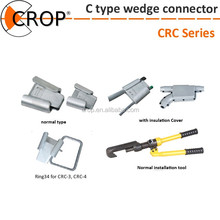 C connector