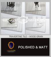 travertine - wood grain tile -- Model
