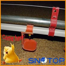 Automatic farm equipment for chicken farm turkey farm / Poultry feeding system/ Nipple drinking system