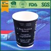 paper cup/keep drinks hot cups/buy china printing paper cup