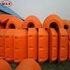 Cable hose float/floater for marine dredge, pumps, pipelines
