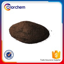 Acid Brown 14, Acid Brown RD, Acid Brown R