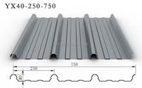 high rib metal roofing sheet