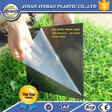 1mm thickself adhesive pvc sheet for photo album