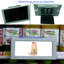 Retail store wall mount tft slim lcd display motion sensor media player