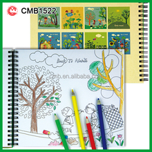 Wholesale Spiral Children Book Coloring Pages