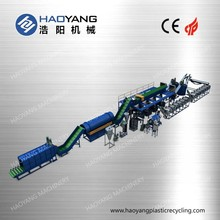 LEADING Seller for recycling plastic bottle/plastic recycling machine for pet bottles/bags made from recycled plastic bottles