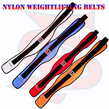 Nylon weightlifting belt