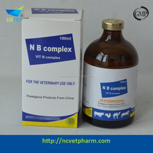 GMP certified manufacturer Vitamin B Complex Injection for veterinary use