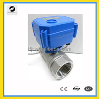 2-way min motor ball valve for Environmental Protection and drain water system,Water treatment project