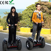 Off-road replaceable battery two wheel smart electric balancing scooter