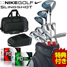 Nike golf slingshot all-in-one set of 11piece full set with caddie bag golf irons set