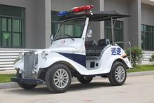 3 wheels electric patrol car for sale