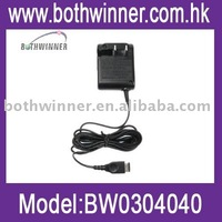 Travel charger for Nintendo DS
