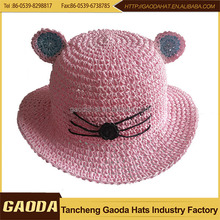 China wholesale high quality wholesale children hat