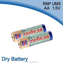 UM3 1.5v battery r6p size aa battery