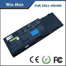 Replacement laptop battery for dell precision m6400 m6500 8m039