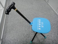 Alibaba express aluminum alloy 7075 walking stick with chair