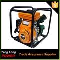 Tlqgz50-12 / 15 2 pulgadas centrífuga o gasolina autocebante motor bomba de agua de riego venta