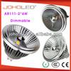 2015 Super star model AR111C-2X6W Dimmable 13w cob ar111 es111 gu10 G53 AR111 gu10
