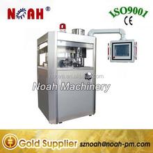 PG55 Pharmaceutical Tablet Making Machine Price