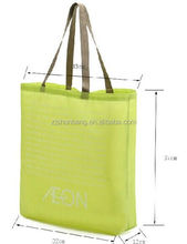 2015 cheap the latest polyester drawstring bag/ foldable tote bag/ folding rolling shopping bag