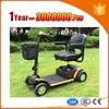 curtis controller mobility scooter electric car for wheelchair user cheap cheap adult tricycle for sale