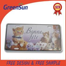 Promotional Fridge Magnet For Animals