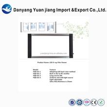 Danyang yuanjiang x-ray led film viewer to view the medical image film