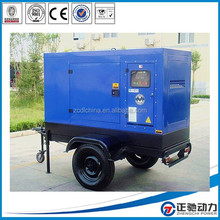 Good and small 220 volt portable diesel generator 60kva