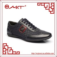 fashion tpr brand flat sole casual men shoes
