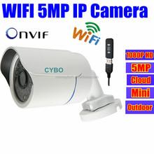 security wireless mini ip camera 5mp hd 1080p video surveillance Camaras De Seguridad Outdoor ir Infrared wifi ip web cam camera