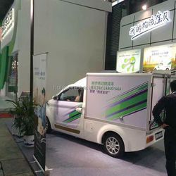 electric mini cargo van for sale made of pp honeycomb sandwich panel